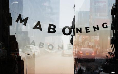[2] MABONENG_main image